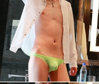 Quần lót nam sexy màu xanh lá 124F