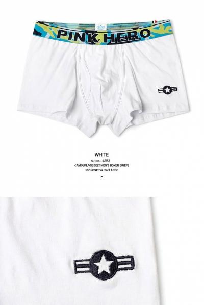 Quần lót boxer nam cao cấp trắng 352B
